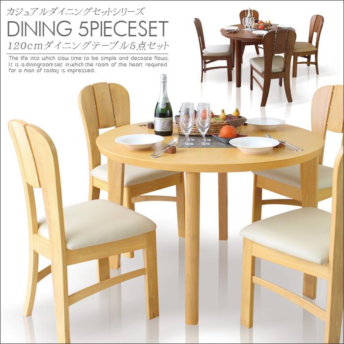 kagu mori rakuten global market 120 cm dining table set dining set dining set round dining dining table dining table set of 5 four seat tables chairs - Round Dining Table And Chair Set