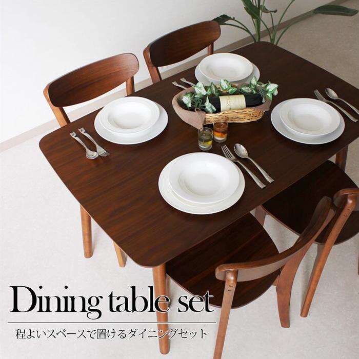 ダイニングテーブルセット 4人掛け 幅130cm 北欧 木製 ウォールナット 5点セット ダイニング5点セット 4人用 食卓 シンプル ブラウン ダイニングテーブル ダイニングチェアー イス テーブル 家具通販