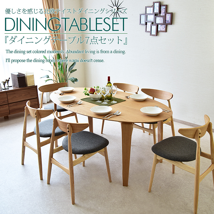 Dining Table Set Width 180 Natural Seven Points Wooden Oval Tables Cheer Nordic 7pcs Six Seat Modern