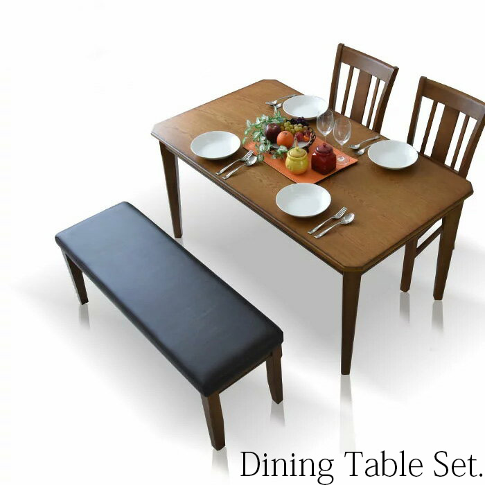 Take Dining Table Set 140cm Dining Set Dining Four Points Set Four People;  Dining Chair Dining Table Dining Table Dinette Table Chair Chair Chair Shin  ...