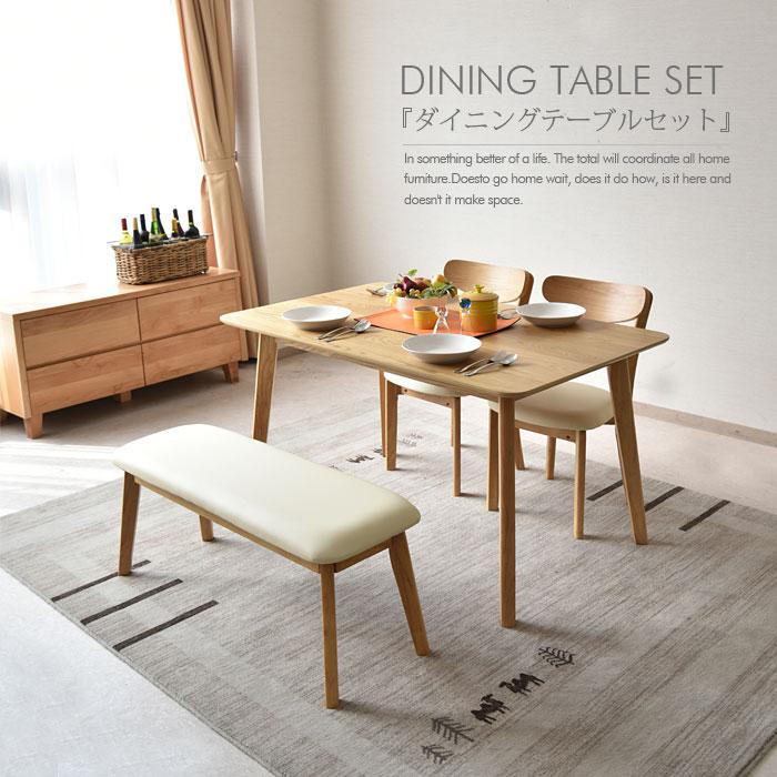 【送料無料】 ダイニングテーブルセット 幅120 4人掛け 4点セット コンパクト 木製 ダイニング4点セット 食卓 北欧テイスト 食卓テーブル チェアー ダイニングチェアー ダイニングテーブル セット モダン シンプル