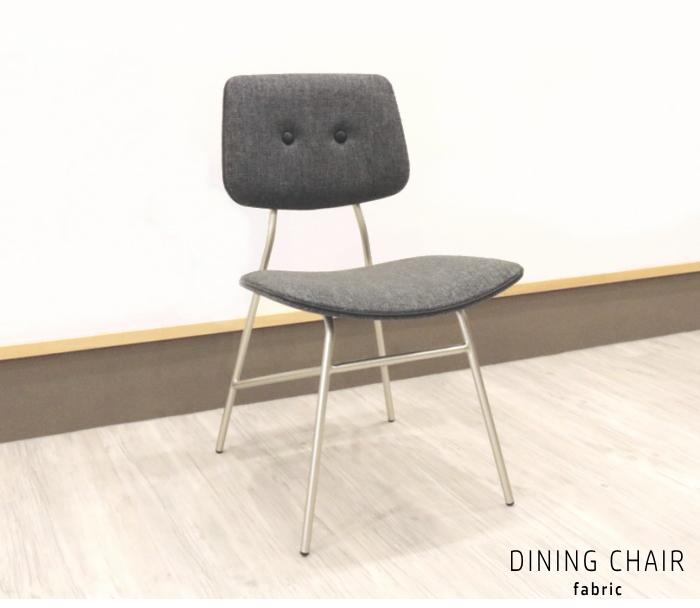 ファブリック 布張り ダイニングチェアー 食卓椅子グレー 単品販売 成形合板 曲面加工 スチール脚灰色 オシャレ 北欧 モダン 送料無料 シンプル