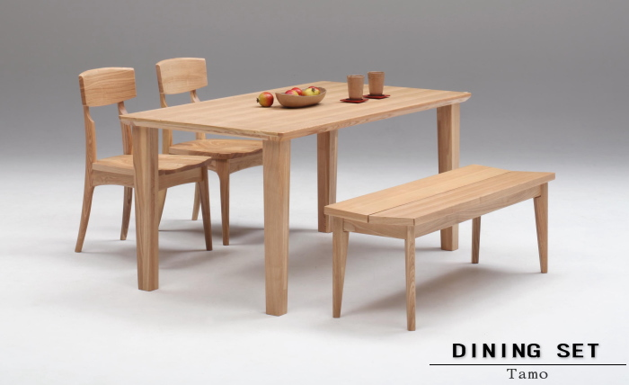 ダイニング4点セット 食卓4点セット ベンチタイプ 150天然木タモ材 突板 無垢材 板座 木製 和モダン和風 おしゃれ 北欧 シンプル 木製 エレガント