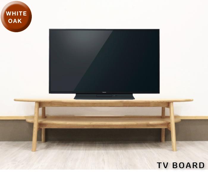 天然木ホワイトオーク 無垢材 オープン 木製 150cmサーフボードデザイン 棚付き 完成品 オシャレ 北欧ローボード テレビボード 2段 オール無垢材 シンプル