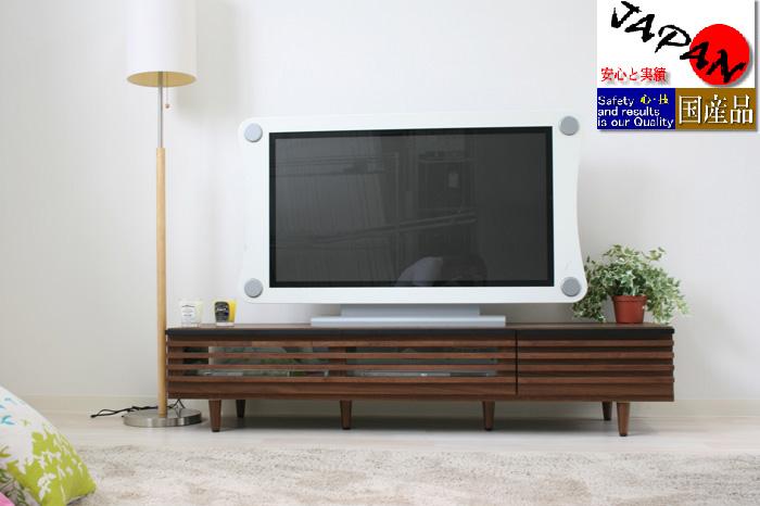 テレビボード 幅150 ローボード TVボード おしゃれ 北欧 モダン 日本製 国産 大川家具 木製 無垢 テレビ 置き 通販 セール