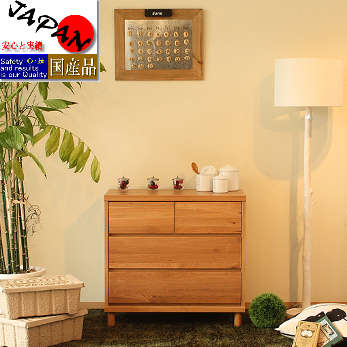 チェスト 幅75 かわいい 北欧 棚 完成品 リビング ナチュラル 素朴 無垢 木 収納 収納力 取り出しやすい 低め レール付