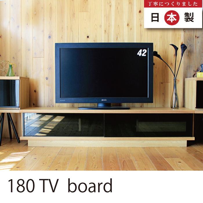 テレビボード TV台 180 国産品 北欧 テレビ台 ローボード TVボード 完成品 ロータイプ ブラックガラス 引出し付