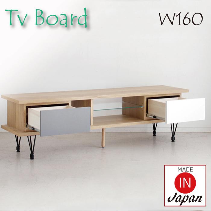 ローボード 160TVボード 完成品 国産品 TV台 サイドボード ロータイプ テレビボード テレビ台 リビング家具 おしゃれ 木製 北欧 ホワイト グレー 日本製