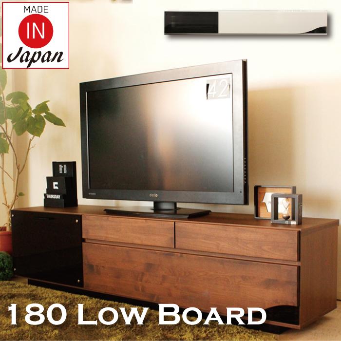 テレビボード 幅180 高さ30 ローボード テレビ台 おしゃれ 北欧 国産 日本製 大川家具 完成品