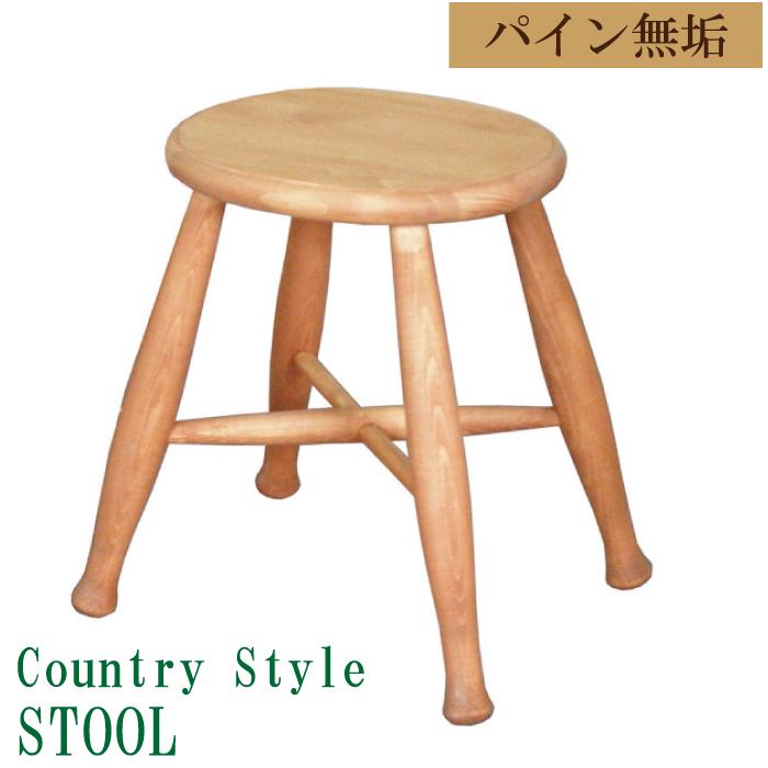 送料込 椅子 スツール 幅42cm 高さ45cm 背もたれなし 腰掛 カントリー おしゃれ 作業台 家具 リビング 家具 なじむ 使い勝手 万能 幅42 高さ45