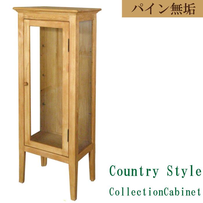 キャビネット 幅48 コレクションキャビネット カントリー 完成品 ナチュラル 見せる収納 デザイン性 木製 モダン 収納 幅48cm 高さ130cm