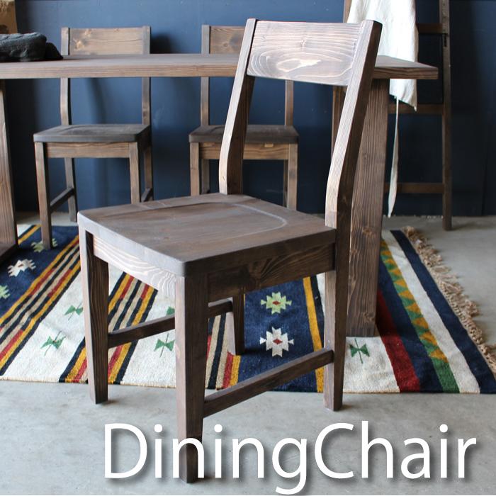 ダイニングチェア 単品 完成品 パイン材 古木風 ヴィンテージ調 椅子 ダイニング用 座面高42 食堂椅子 木椅子 レトロ フレンチ