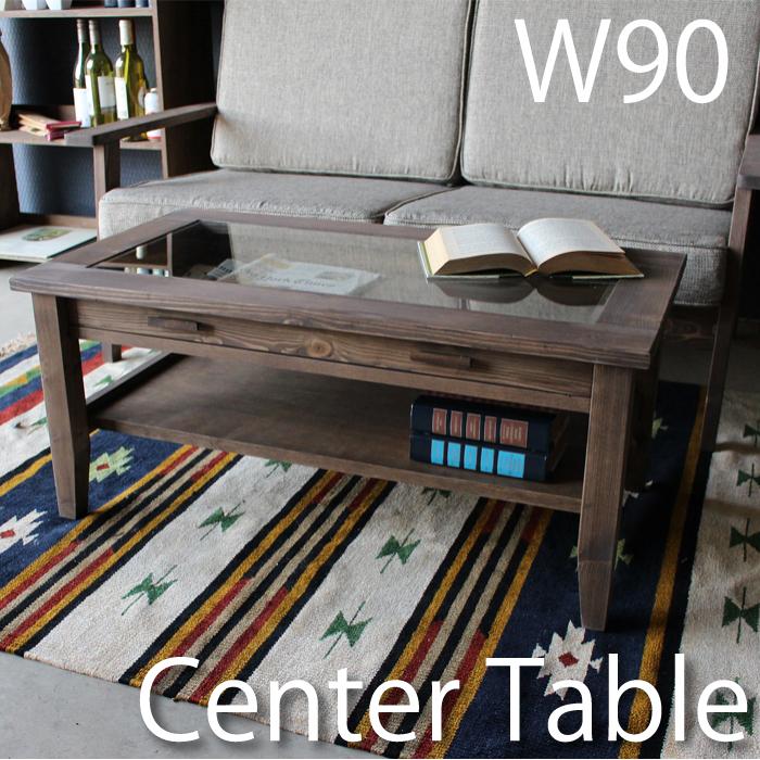 センターテーブル ローテーブル 幅90 フレンチ おしゃれ ガラス 引出 カフェテーブル パイン材 ディスプレイ 古木風レトロ ヴィンテージ調 完成品 リビングテーブル