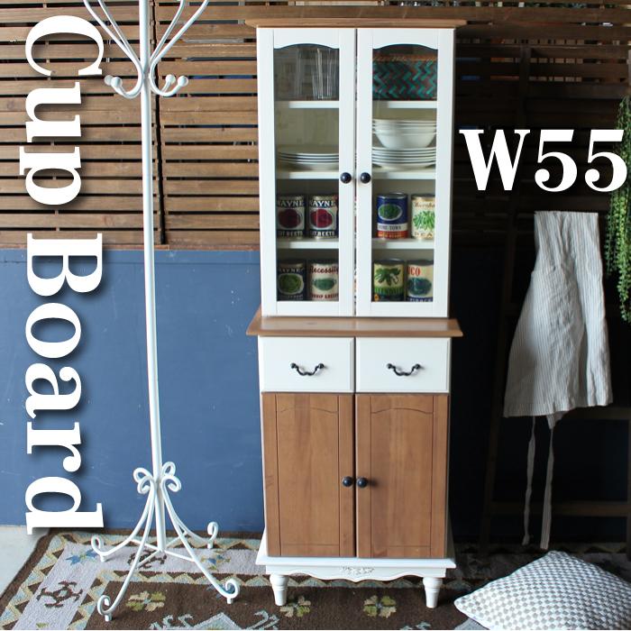 カップボード 食器棚 おしゃれ 幅55 奥行40 かわいい 白木 食器収納 フリーボード 姫系 木製 5mm強化ガラス ダイニングボードワンルーム コンパクト フレンチカントリー ツマミ 装飾脚 台所収納