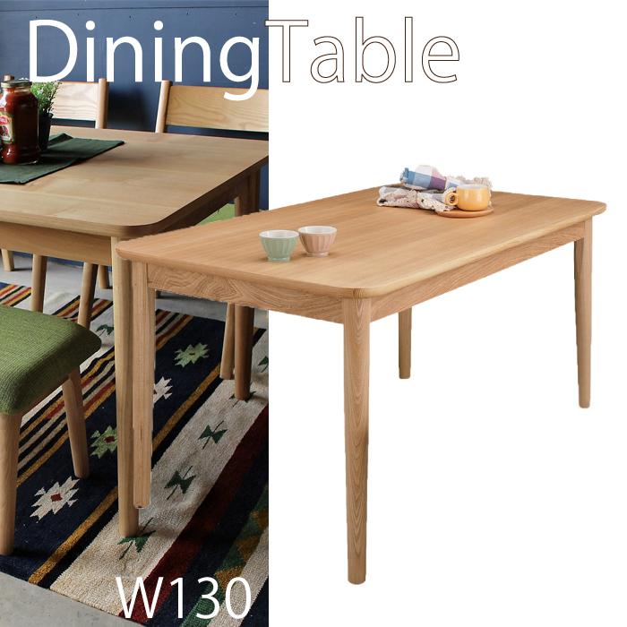 ダイニングテーブル 幅130 4人掛け 北欧風 おしゃれ ダイニング用 食卓 テーブル 食堂用 ナチュラル 木製 天然木 アッシュ カフェ風