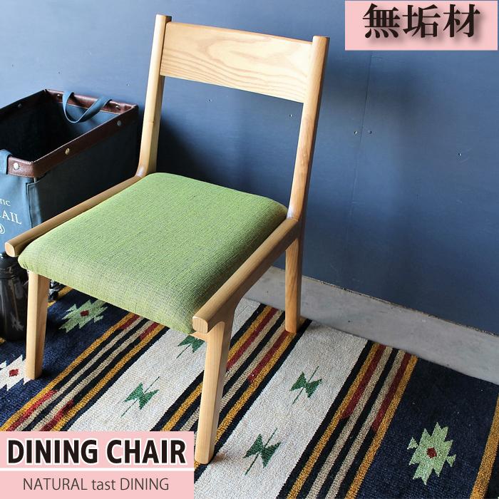 ダイニングチェア 木製 おしゃれ 北欧風 ダイニング用 食卓用 木椅子 食堂用 ナチュラル 木製 天然木 アッシュ カフェ風 イス 完成品