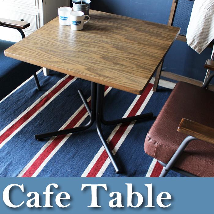 カフェテーブル おしゃれ 高さ67 75×75 スクエア 正方形 アンティーク 十字脚 シンプル 1本脚 コーヒーテーブル 北欧 テーブル リビングテーブル コンパクト ひとり暮らし カフェ