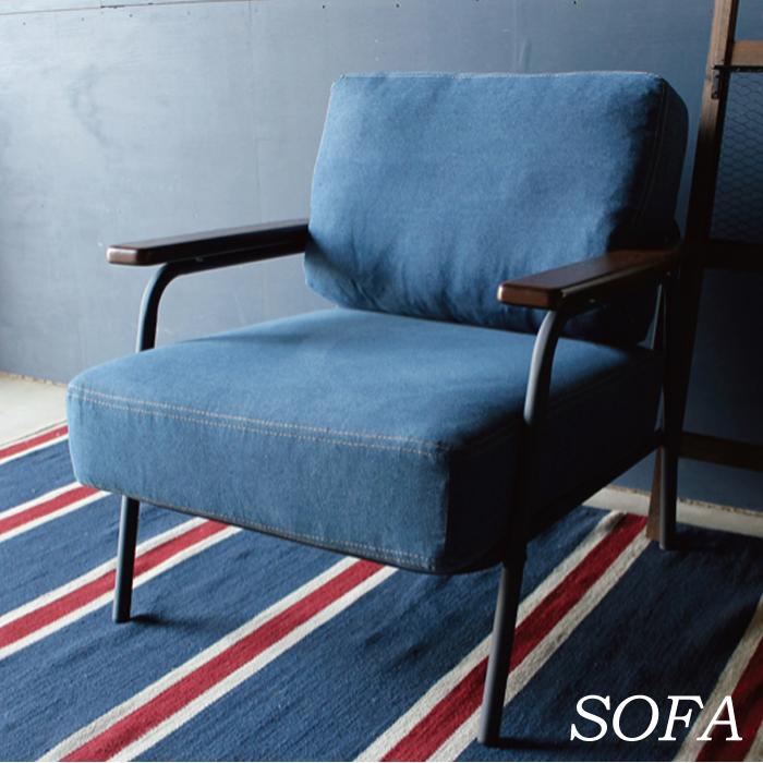 ソファ 一人掛け ソファー ハイバック 北欧 パーソナルチェア デニム 肘置椅子 いす 椅子 チェア ダイニングチェア カフェ風 シングルソファ 1人暮らし デニムブルー スチール脚 西海岸