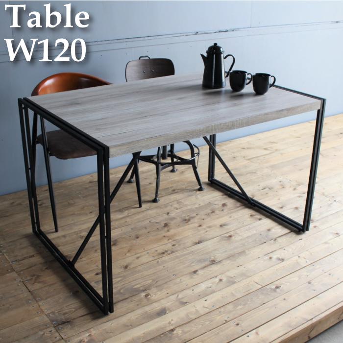 ダイニングテーブル おしゃれ 北欧 木製 幅120 テーブル 黒脚 ビンテージ調 木目 食卓テーブル デスク パソコンデスク 机 書斎 古木風 受付用 ショップ什器 スチール脚 レトロ ミッドセンチュリー ブルックリン