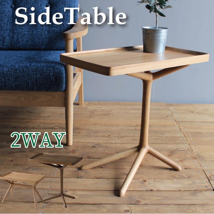 サイドテーブル おしゃれ 北欧 木製 ナイトテーブル 2WAYテーブル ベッドサイドテーブル ダイニング テーブル ミニテーブル オーク木目 ナチュラル コーヒーテーブル リビングテーブル 寝室用 ベッドサイド用 天板取り外せる トレイ 大