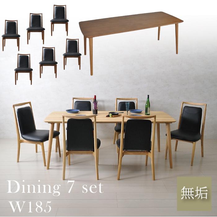 ダイニングテーブルセット 6人掛け 無垢 おしゃれ 北欧 天然木 ナチュラル ゆったり 座面広め 清潔 水拭き 亜細亜 アジアン アジア風 デザイン いす6脚