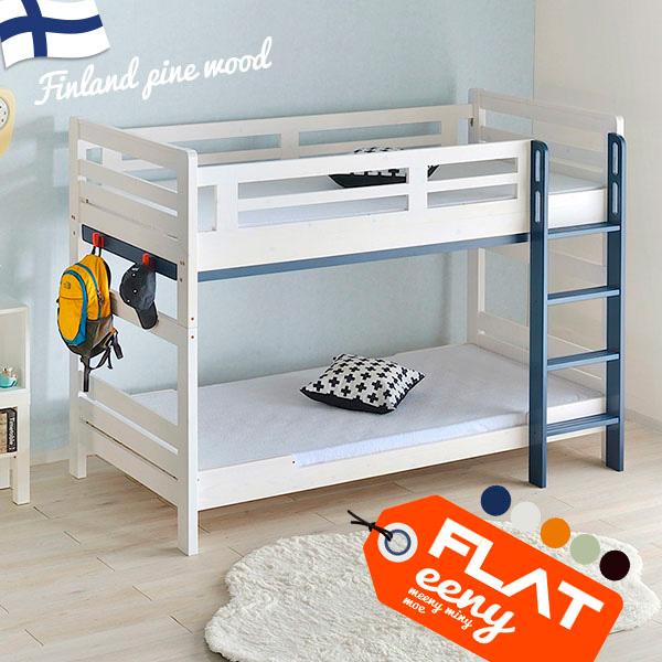 Bed Outlet Store: Kagu-rashi: 내하중 500 Kg 플랫 Beamstructure 특허 구조 안심 안전의 에코 도장