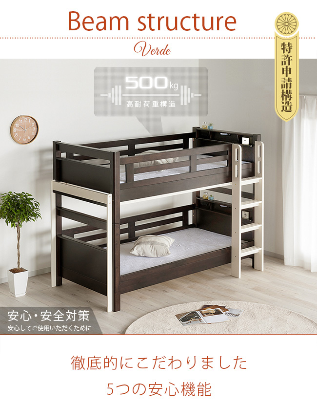 Bunk Beds Children 2段beddo Adult Bunk Bed Furnitures Compact 2段beddo Palace  With Bunk Beds Illuminated Bunk Bed Seismic Design Sturdy 2段beddo Safety ...