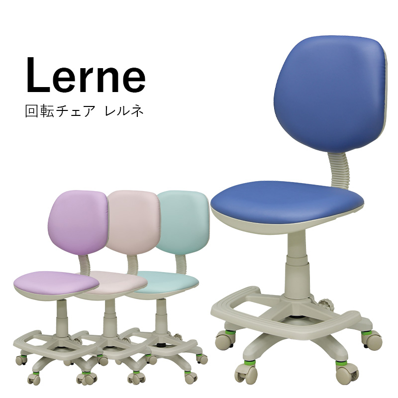 Stupendous A One Touch Height Adjustment Foot Holder Ring Chair Desk With The Learning Chair Kids Nursery Turn Chair Lerne Style Caster Is Colorful Forskolin Free Trial Chair Design Images Forskolin Free Trialorg