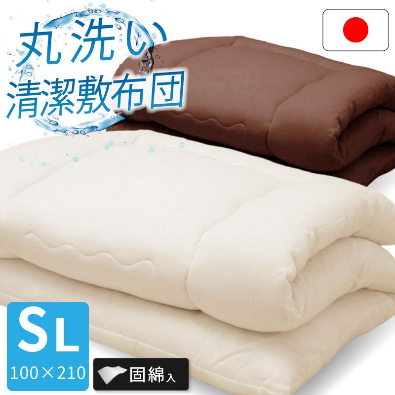 Single 布団日本製敷布団固綿入 り Washable Clean Futon Mattress Made In Japan