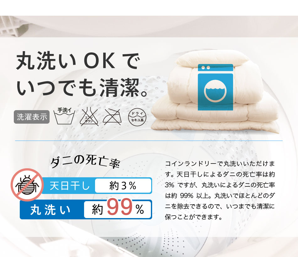 (Japan-made duvet set mattress quilt)! (Solid 綿入) 6 piece... made in Japan (with a three-point cover)