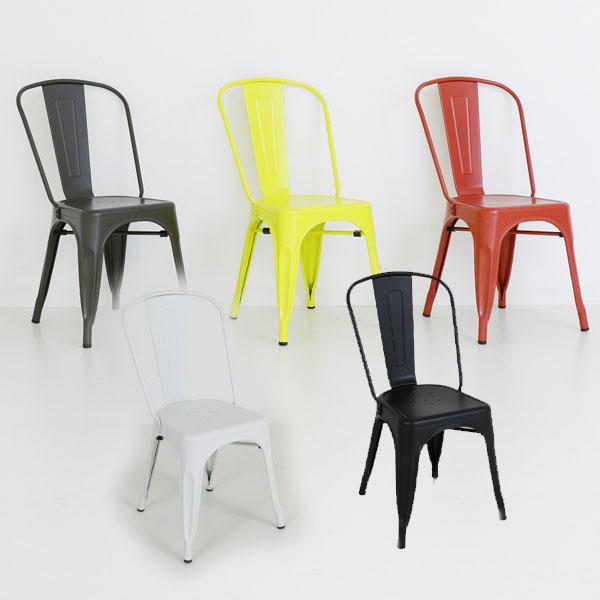 【SALEクーポン&ポイント5月6日迄】ダイニングチェア カラフルチェア 椅子 ビアーズ 椅子4脚セット チェア メタルチェアー 818C
