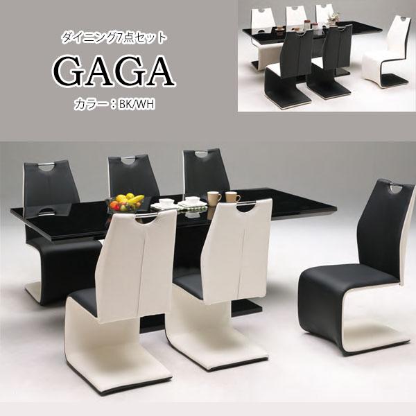 ガガ GAGA ダイニング7点セット ダイニングテーブル ダイニングチェア6脚 強化ガラス エナメル塗装 ダイニングテーブルセット 6人掛け ダイニングテーブル 6人掛け