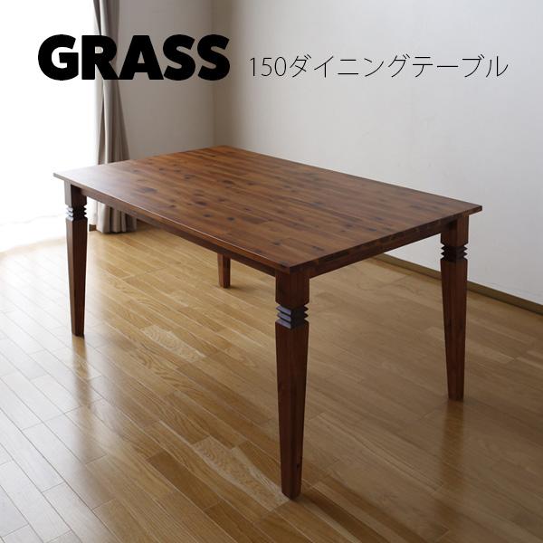 ダイニング 食卓 ダイニングテーブル グラス150テーブル単体 インダストリアル