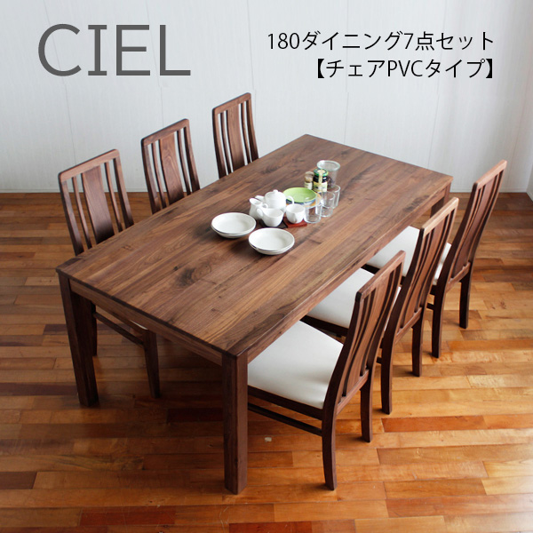 Dining Seven Points Set Table Solid Wood Walnut Natural Six For Office Reviews Campaign Ciel 180 Cm 7 Pieces