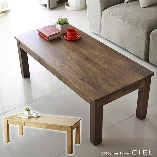Kagu Rashi Living Living Table Center Table Low Table Table Cafe