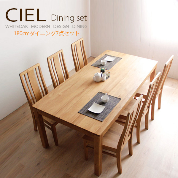 Dining Seven Points Set Dining Set Dining Table Set Solid Solid Wood Oak Natural Wood Six For Six Office Reviews Campaign CIEL 180 Cm Dining 7 Piece