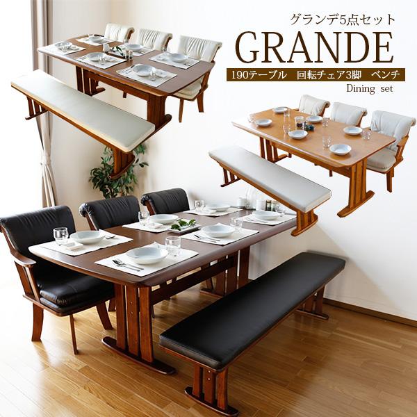 Dining Table Set Dining Table Table Dining Chair Modern Antique Bench BR IV  Brown Ivory Bench