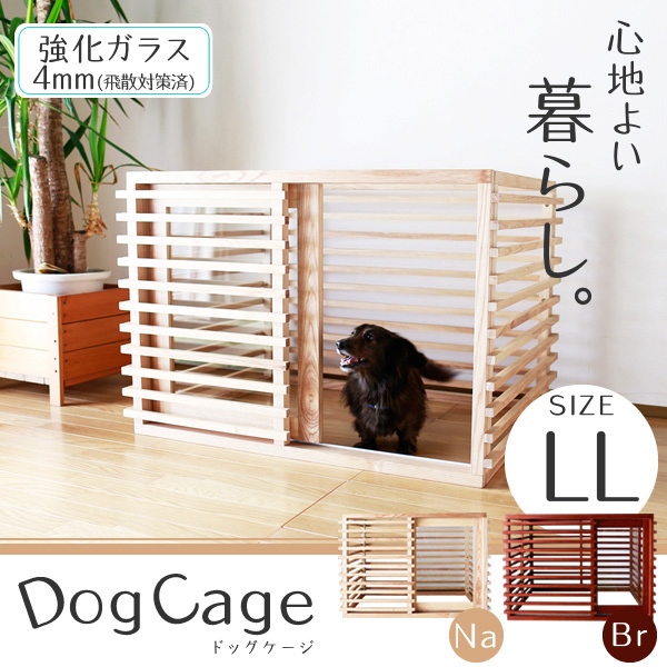 Genial Dock House Doghouse Dog Hut Cage Tree Pet Pet Article Interior  Miscellaneous Goods Dock Cage ...