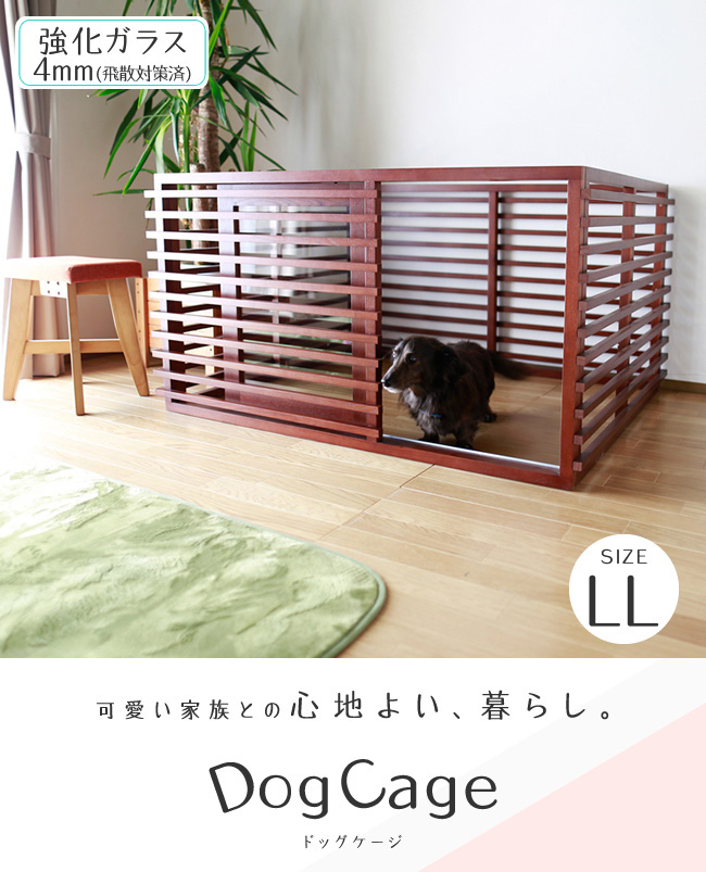 ... Dock House Doghouse Dog Hut Cage Tree Pet Pet Article Interior  Miscellaneous Goods Dock Cage ...