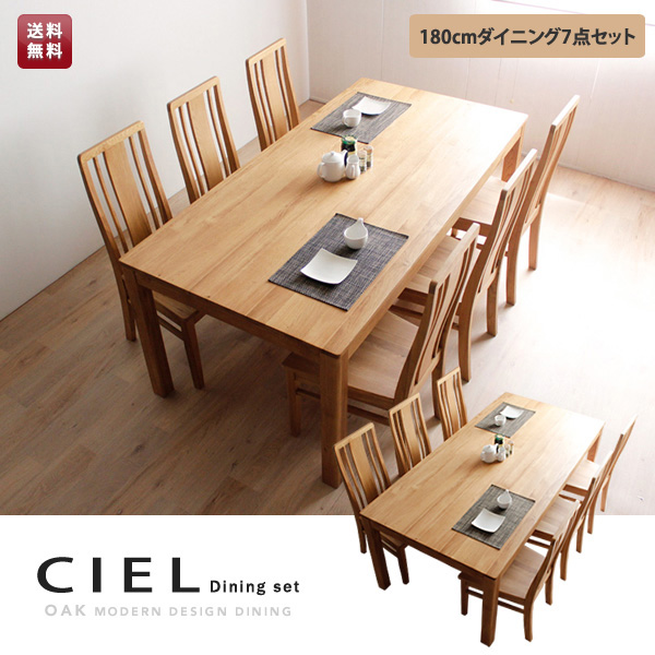 Dining Seven Points Set Dining Set Dining Table Set Solid Solid Wood Oak  Natural Wood Six For Six Office Reviews Campaign CIEL 180 Cm Dining 7 Piece  Set ...