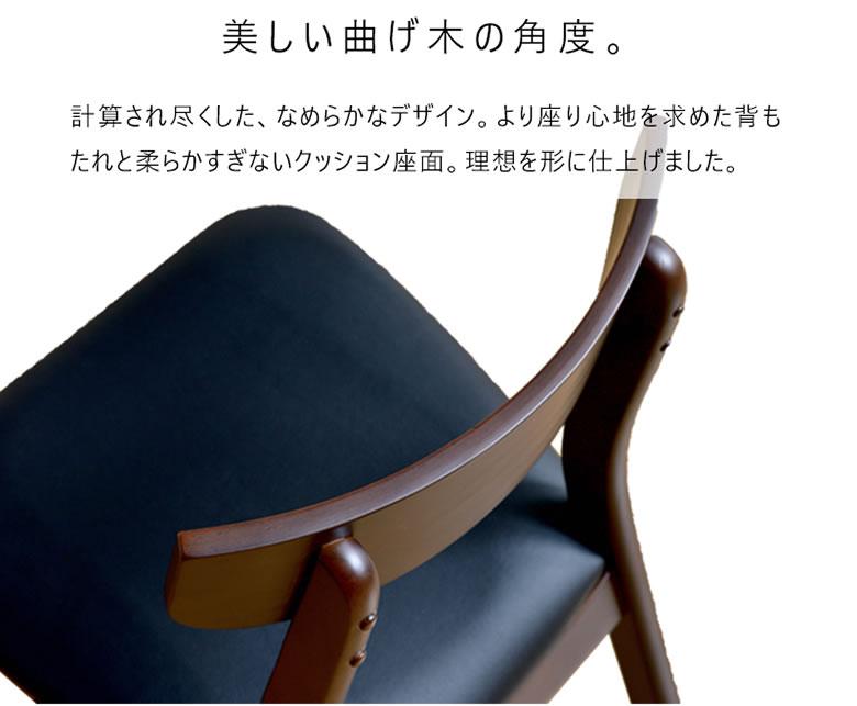 天然木ウォールナット突板テーブル 椅子完成品 ダイニングセット PASSOパッソダイニング5点セット 5点 4人用 ダイニング テーブル 木製 木目 4人掛け チェア コンパクトサイズ 北欧 家具 通販 木製 天然木 新生活