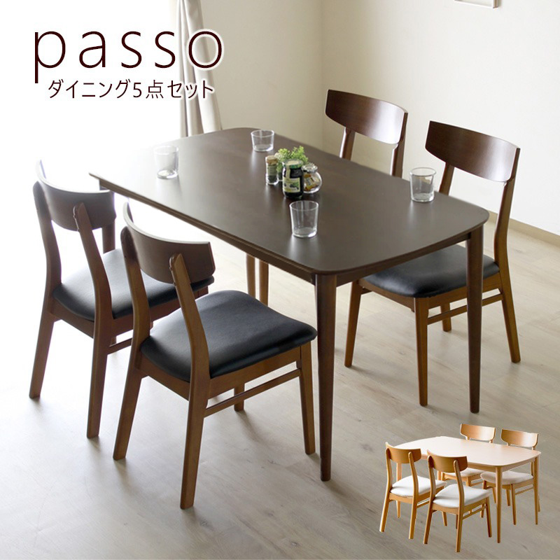 Natural Wood Walnut Pterygoid Plate Table Rubberwood Bending Processing Chair Dining Set Po 5 Piece