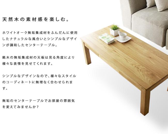 kagu rashi living living table center table w table cafe table