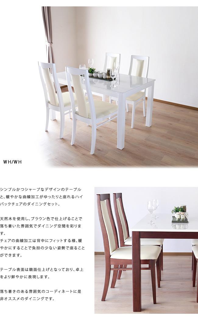kagu-rashi | Rakuten Global Market: North Europe for four dining set ...