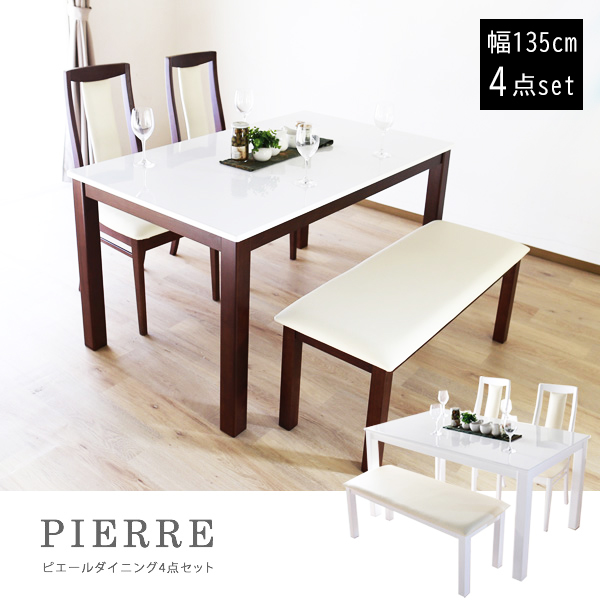 North Europe For Four Dining Set Dining Table Four Points Set Dining Table Set Shin Pull Chic Wooden Modern Mid Century Dining Table Dining Dining