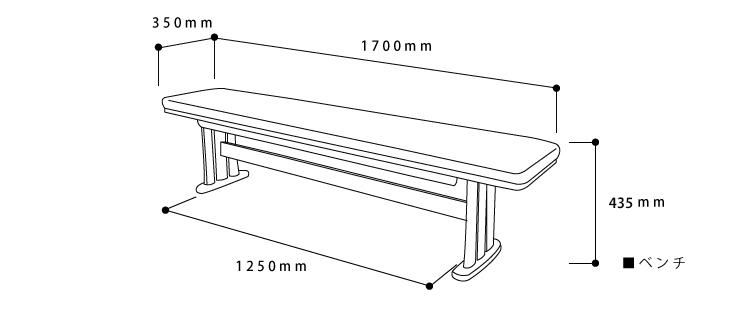 ダイニングベンチ グランデ ダイニングベンチ単品 木製 ベンチ 幅170センチ ベンチ ブラウン ダークブラウン 170cm 玄関 ベンチ 木製 長椅子 木 椅子 チェア イス ベンチ 木製 ベンチ チェア ダイニング ベンチチェア ダイニング ベンチ 北欧