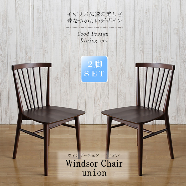 Dining chair chair Shin pull chic wooden modern mid century dining chair  North Europe brown furniture union two set Windsor chair