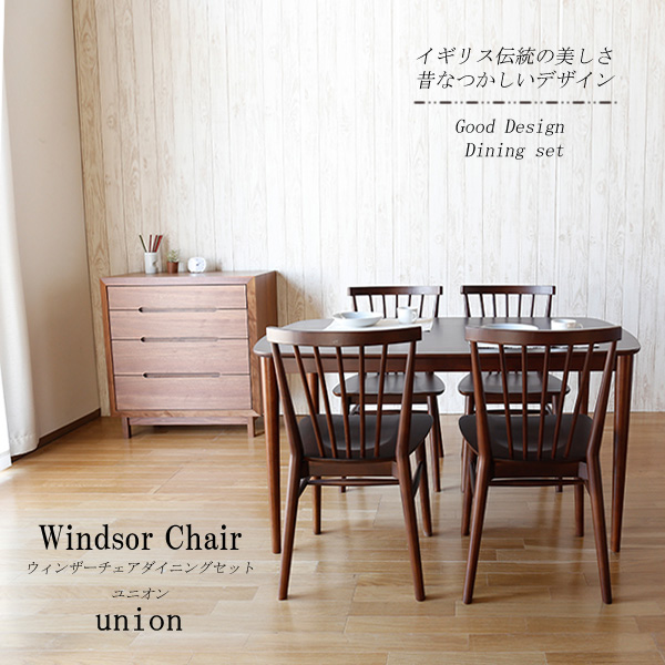 North Europe Brown Furniture Windsor Chair For Four Dining Set Dining Table  Five Points Set Dining Table Set Shin Pull Chic Wooden Modern Mid Century  Dining ...