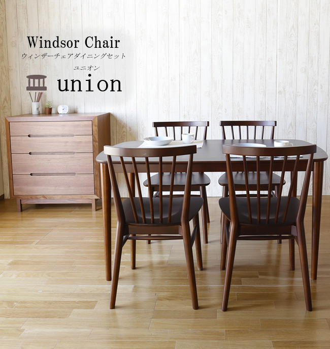 kagu-rashi | Rakuten Global Market: North Europe brown furniture ...