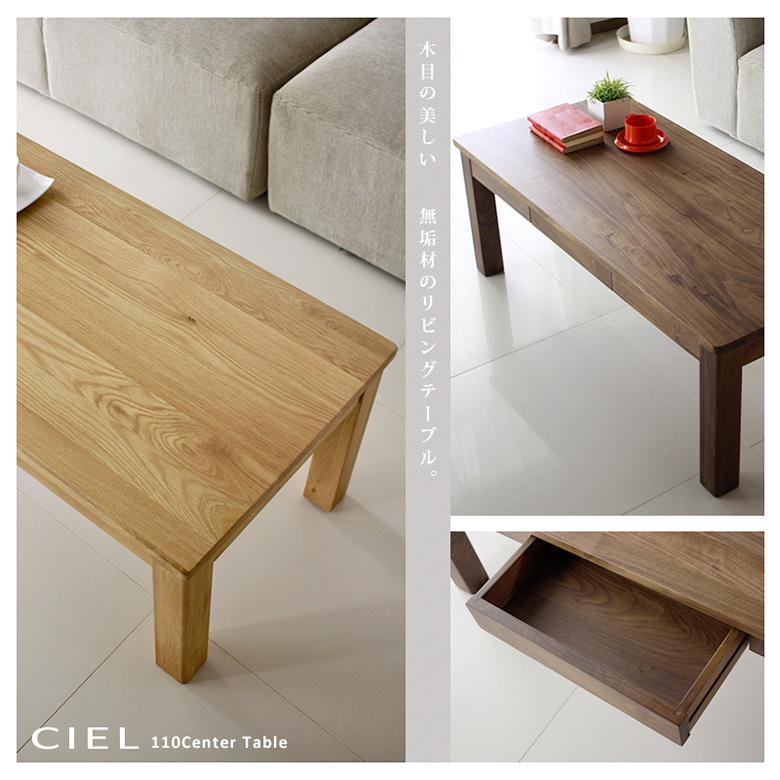 Kagu rashi living living table center table w table cafe - Wooden center table for living room ...